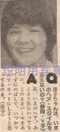 1978年ヘア.jpg