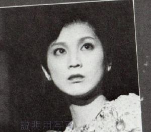 1984細雪.jpg