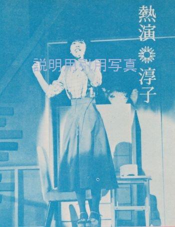 23日劇1975.jpg