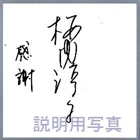 7サイン.jpg