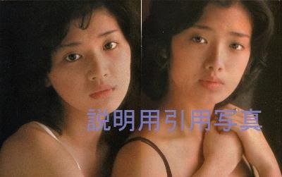 山口百恵さんと卒業篠山紀信4.jpg