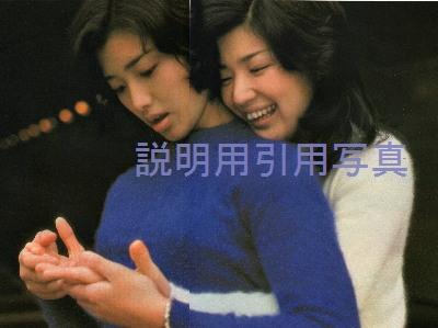 山口百恵さんと卒業篠山紀信5.jpg