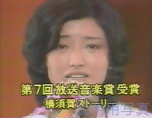 放送音楽賞横須賀ストーリー.jpg
